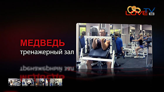 Реклама в Новороссийске