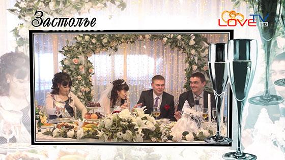 Свадьба в Новороссийске